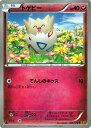 ポケモンカードゲーム XY トゲピー / XY6 エメラルドブレイク / XY6 / Pokemon ポケモン カード ポケモンカード ポケカ ポケットモンスター XY 拡張パック 拡張 パック エメラルド ブレイク