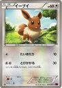 ポケモンカードゲーム XY イーブイ / XY7 バンデットリング / XY7 / Pokemon