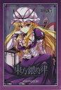 スペシャルカードスリーブ 「紫」