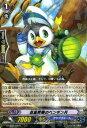 ヴァンガードG 蒼嵐艦隊のペンギン兵 R G-CB02 | 連波の指揮官 アクアフォース ハイビースト メガラニカ レア Vanguard