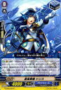 ヴァンガードG 蒼嵐戦姫 ドリス G-CB02 | 連波の指揮官 アクアフォース マーメイド メガラニカ Vanguard