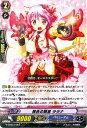 ヴァンガードG 桃色の朝星 ララナ R G-CB03 | 祝福の歌姫 バミューダ△ マーメイド メガラニカ レア Vanguard