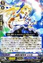 ヴァンガード クランブースターG  祝福の歌姫 憧憬の紡ぎ手 リリカ(R) G-CB03/020/R CardfightVanguard