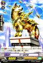 樂天商城 - ヴァンガード 第7弾 勇輝剣爛 くーるがる(PR) VG-PR-0435 CardfightVanguard