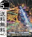 ヴァンガード クランセレクションプラス Vol.2 銀河超獣 ズィール SP V-SS10/SP007 Vanguard ディメンジョンポリス エイリアン スターゲート ノーマルユニット
