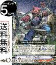 ヴァンガード 最強!チームAL4 ライト・アレスター(R) V-BT02/028 Vanguard ...