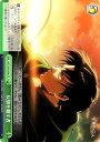 ヴァイスシュヴァルツ 進撃の巨人 Vol.2 反旗を翻す者 ( CC ) AOT/S50-049a ヴァイス シュヴァルツ カード 緑 クライマックス