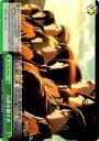 ヴァイスシュヴァルツ 進撃の巨人 Vol.2 反旗を翻す者 ( CC ) AOT/S50-049b ヴァイス シュヴァルツ カード 緑 クライマックス