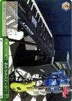 ヴァイスシュヴァルツ BanG Dream! 私たちのステージ! ( CR ) BD/W47-018 | ヴァイス シュヴァルツ カードバンドリ 緑 クライマックス