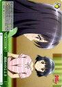 ヴァイスシュヴァルツ BanG Dream 姉妹のひととき ( CC ) BD/W47-019 ヴァイス シュヴァルツ カードバンドリ 緑 クライマックス