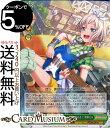 """ヴァイスシュヴァルツ バンドリ! ガールズバンドパーティ! Vol.2 """"ここはモカちゃんが食い止める!""""青葉モカ(SR) BD/W63-034S ヴァイス シュヴァルツ ガルパ Bang Dream 緑 キャラクター 音楽 Afterglow"""