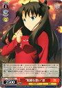 """ヴァイスシュヴァルツ Fate / stay night Unlimited Blade Works Vol.II """"複雑な思い"""" 凛 ( U ) FS/S36-060 ヴァイス シュヴァルツ カードフェイト ステイナイト UBW 遠坂凛 赤 キャラクター"""