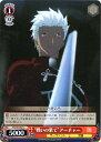 """ヴァイスシュヴァルツ Fate / stay night [Unlimited Blade Works]Vol.II """"戦いの果て"""" アーチ..."""