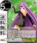 ヴァイスシュヴァルツ Fate/stay night [Heaven's Feel] 怪物の一睨 ライダー(RR) FS/S64-026   ヴァイス シュヴァルツ 型月 緑 キャラクター サーヴァント 武器
