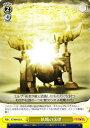 ヴァイスシュヴァルツ FAIRY TAIL 妖精の法律 ( U ) FTS09-022 | ヴァイス シュヴァルツ カードフェアリーテイル 黄 イベント