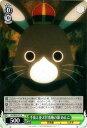 ヴァイスシュヴァルツ ご注文はうさぎですか?? 千夜と並ぶ甘兎庵の顔 あんこ ( U ) GU/W44-021 | ヴァイス シュヴァルツ カードごちうさ 緑 キャラクター