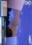 ヴァイスシュヴァルツ ご注文はうさぎですか?? 〜Dear My Sister〜 おかえりなさい ( CR ) GU/W57-097 | ヴァイス シュヴァルツ ごちうさ ご注文はうさぎですか 青 クライマックス