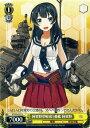 ヴァイスシュヴァルツ 艦隊これくしょん 阿賀野型軽巡1番艦 阿賀野 - 艦これ- (KC/S25)WeissSchwarz