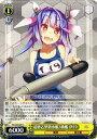ヴァイスシュヴァルツ 艦隊これくしょん - 艦これ - 巡潜乙型潜水艦3番艦 伊19 ( C ) KC/S25-026 | ヴァイス シュヴァルツ カード 黄 キャラクター