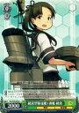 ヴァイスシュヴァルツ 艦隊これくしょん 綾波型駆逐艦1番艦 綾波 - 艦これ- (KC/S25)WeissSchwarz