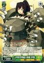 ヴァイスシュヴァルツ 艦隊これくしょん - 艦これ - 伊勢型戦艦1番艦 伊勢 ( U ) KC/S25-051 | ヴァイス シュヴァルツ カード 緑 キャ..