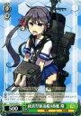 ヴァイスシュヴァルツ 艦隊これくしょん 綾波型駆逐艦8番艦 曙 - 艦これ- (KC/S25)WeissSchwarz