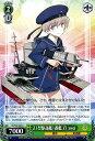 ヴァイスシュヴァルツ 艦隊これくしょん - 艦これ - 到着!欧州からの増派艦隊 Z1型駆逐艦1番艦Z1 zwei ( U ) KC/S42-042 | ヴァイス シ..