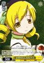 ヴァイスシュヴァルツ 魔法少女まどか☆マギカ お茶をたしなむマミ ( C ) MM/W17-011   ヴァイス シュヴァルツ カードまどマギ 黄 キャラクター