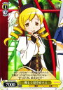 ヴァイスシュヴァルツ 魔法少女まどか☆マギカ 優しく見守るマミ ( C ) MM/W17-015   ヴァイス シュヴァルツ カードまどマギ 黄 キャラクター