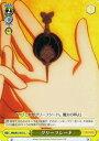 ヴァイスシュヴァルツ 魔法少女まどか☆マギカ グリーフシード ( U ) MM/W17-017 | ヴァイス シュヴァルツ カードまどマギ 黄 イベント