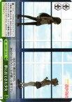 ヴァイスシュヴァルツ 魔法少女まどか☆マギカ 夢に出てきた少女 ( CC ) MM/W17-060 | ヴァイス シュヴァルツ カードまどマギ 緑 クライマックス
