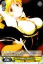 """ヴァイスシュヴァルツ 劇場版 魔法少女まどか☆マギカ[新編]叛逆の物語 """"Puella Magi Holy Quintet"""" マミ ( C ) MM/W35-014   ヴァイス シュヴァルツ カードまどマギ 黄 キャラクター"""
