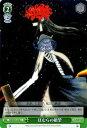 ヴァイスシュヴァルツ 劇場版 魔法少女まどか☆マギカ[新編]叛逆の物語 ほむらの絶望 ( U ) MM/W35-056 | ヴァイス シュヴァルツ カードまどマギ 緑 イベント