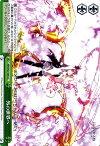 ヴァイスシュヴァルツ 劇場版 魔法少女まどか☆マギカ[新編]叛逆の物語 外の世界へ ( CC ) MM/W35-060 | ヴァイス シュヴァルツ カードまどマギ 緑 クライマックス