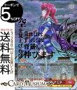 ヴァイスシュヴァルツ 魔法少女リリカルなのは Detonation 戦いの行方 アミタ SP 箔押 サイン ND/W67-019SP | ヴァイス シュヴァルツ リリカルなのは なのは デトネーション NANOHA 赤 キャラクター 武器 フォーミュラ