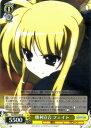ヴァイスシュヴァルツ 魔法少女リリカルなのは The MOVIE 1st 2nd A 039 s 勝利宣言 フェイト ( R ) N/W32-032 ヴァイス シュヴァルツ カードリリカルなのは 黄 キャラクター