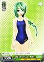 """ヴァイスシュヴァルツ 初音ミク -Project DIVA- f 初音ミク""""SWスクール競泳"""" ( C ) PD/S22-042 ヴァイス シュヴァルツ カード 緑 キャラクター"""