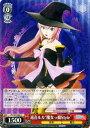 """ヴァイスシュヴァルツ 初音ミク -Project DIVA- f 2nd 巡音ルカ""""魔女っ娘Style"""" ( R ) PD/S29-060 ヴァイス シュヴァルツ カード 赤 キャラクター"""