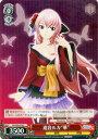 """ヴァイスシュヴァルツ 初音ミク -Project DIVA- f 2nd 巡音ルカ""""華"""" ( C ) PD/S29-074 ヴァイス シュヴァルツ カード 赤 キャラクター"""