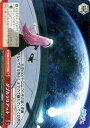 ヴァイスシュヴァルツ ダブルラリアット(CR)-初音ミク Project DIVA f 2nd- (PD/S29)WeissSchwarz