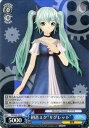 """ヴァイスシュヴァルツ 初音ミク -Project DIVA- f 2nd 初音ミク""""リグレット"""" ( C ) PD/S29-105 ヴァイス シュヴァルツ カード 青 キャラクター"""