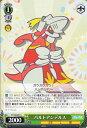 ヴァイスシュヴァルツ ぷよぷよ バルトアンデルス ( C ) PY/S38-057 | ヴァイス シュヴァルツ カード 緑 キャラクター