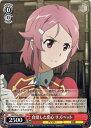 ヴァイスシュヴァルツ ソードアート・オンライン Vol.2 自覚した恋心 リズベット ( U ) SAO/S26-048 | ヴァイス シュヴァルツ カードSAO 赤 キャラクター