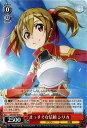 ヴァイスシュヴァルツ ソードアート オンライン Re:Edit まっすぐな信頼 シリカ ( U ) SAO/S47-058 ヴァイス シュヴァルツ カードSAO 赤 キャラクター