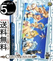 ヴァイスシュヴァルツ ソードアート・オンライン 10th Anniversary ソーダ色のパノラマ CC SAO/S71 100 ヴァイス シュヴァルツ ジョジョ 第五部 青 クライマックス