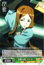ヴァイスシュヴァルツ 戦姫絶唱シンフォギアGX 自動人形 ファラ ( U ) SG/W39-034 | ヴァイス シュヴァルツ カードシンフ...
