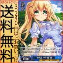 """ヴァイスシュヴァルツ Summer Pockets ( サマーポケッツ ) """"わたしの作戦""""紬 ( R ) SMP/W60-079 ヴァイス シュヴァルツ Key キー 青 キャラクター サマポケ ヌイグルミ"""