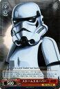 ヴァイスシュヴァルツ STAR WARS ストームトルーパー ( SR ) SW