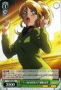 """ヴァイスシュヴァルツ ラブライブ! The School Idol Movie """"?←HEARTBEAT"""" 絢瀬 絵里 ( R ) LL/WE24-005   ヴァイス シュヴァルツ カードμ's ミューズ 緑 キャラクター"""