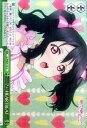ヴァイスシュヴァルツ ラブライブ! The School Idol Movie ?←HEARTBEAT(にこ) ( CC ) LL/WE24P-013c   ヴァイス シュヴァルツ カードμ's ミューズ 緑 クライマックス